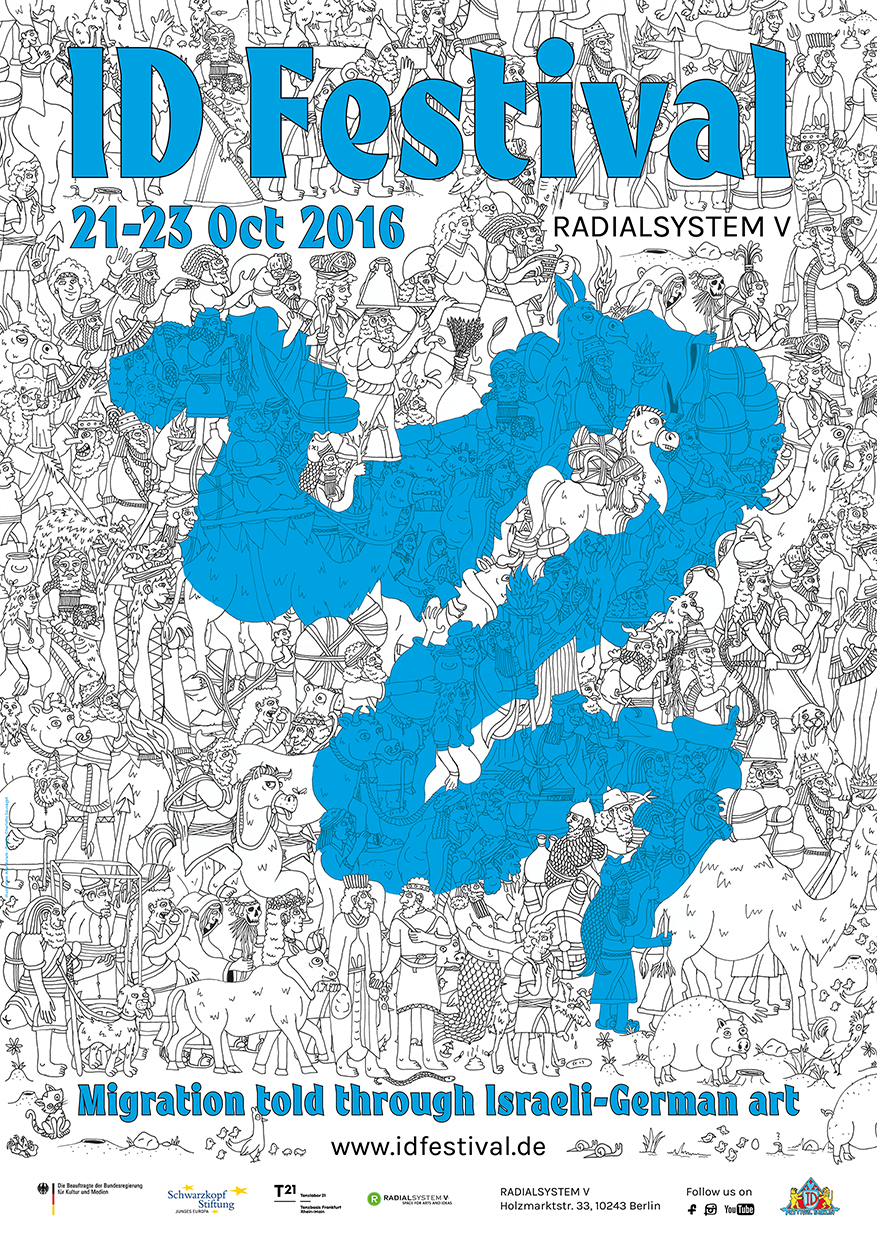 Poster ID Festival 2016